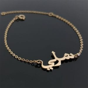 Any Arabic Name Bracelet BFF Custom Arabic Name Bracelet Arabic Jewelry Handmade Stainless Steel Personalized Name 1