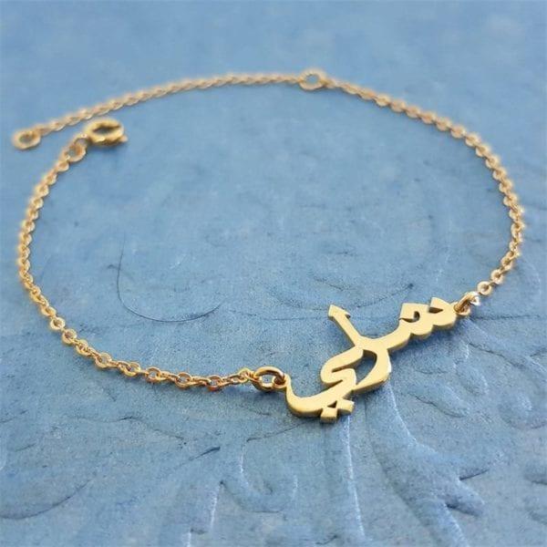 Any Arabic Name Bracelet BFF Custom Arabic Name Bracelet Arabic Jewelry Handmade Stainless Steel Personalized Name 2