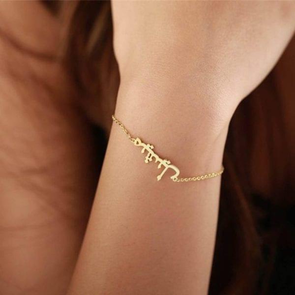 Any Arabic Name Bracelet BFF Custom Arabic Name Bracelet Arabic Jewelry Handmade Stainless Steel Personalized Name