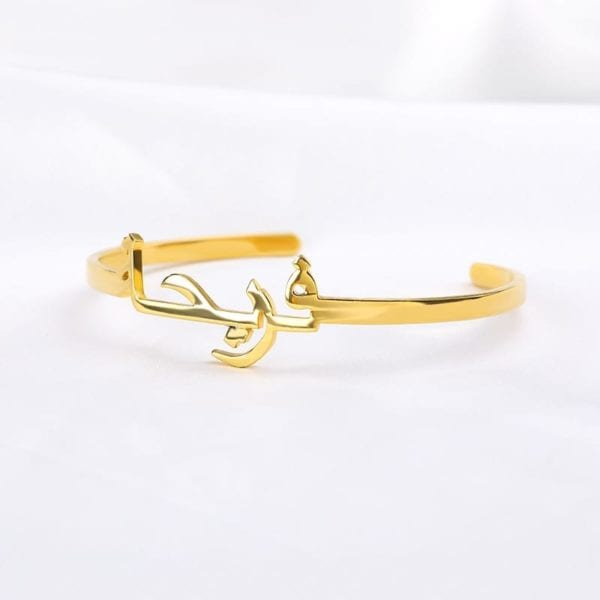 Custom Arabic Bracelet Personalized Name Bracelets For Women Stainless Steel Gold Bracelet Bangles Boho Jewelry Pulseras 2