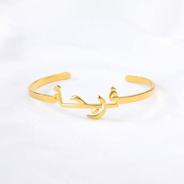 Custom Arabic Bracelet Personalized Name Bracelets For Women Stainless Steel Gold Bracelet Bangles Boho Jewelry Pulseras