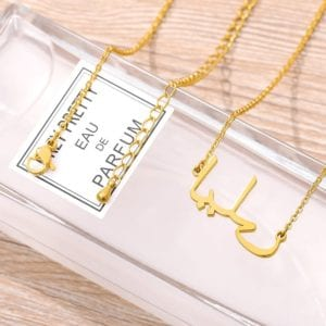 Custom Arabic Necklace For Women Men Rose Gold Silver Personalized Stainless Steel Choker Necklace Arabic Jewelry 1