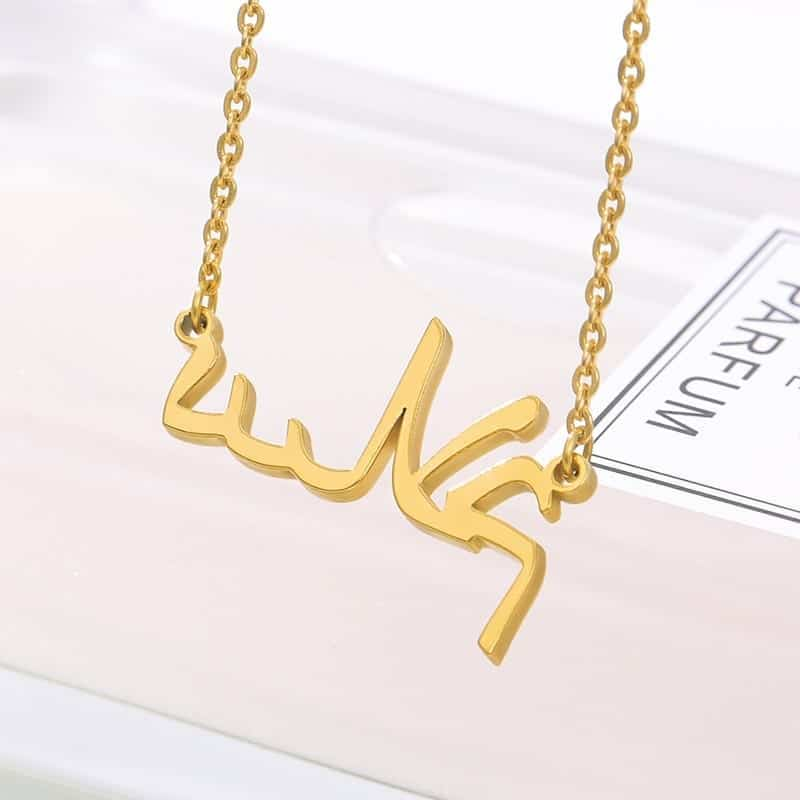 Custom-Arabic-Necklace-For-Women-Men-Rose-Gold-Silver-Personalized-Stainless-Steel-Choker-Necklace-Arabic-Jewelry-3