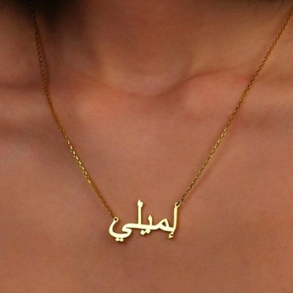 Custom Arabic Necklace For Women Men Rose Gold Silver Personalized Stainless Steel Choker Necklace Arabic Jewelry