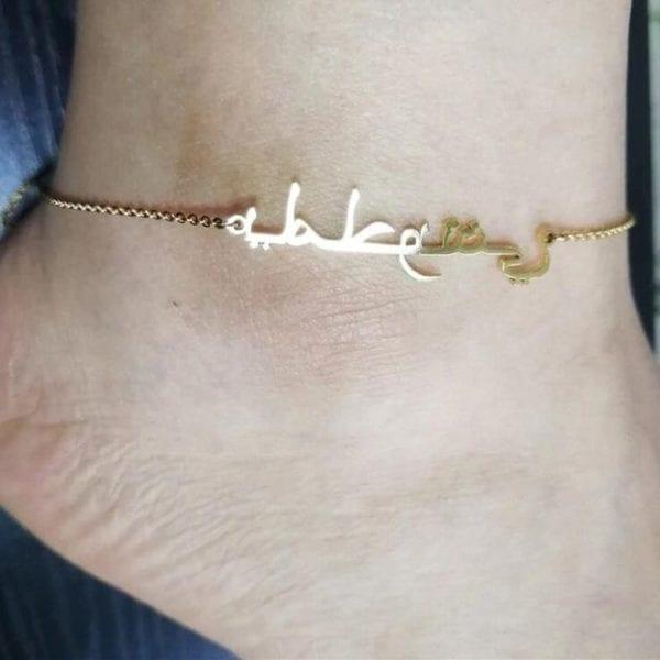 Islamic Jewelry Personalized Arabic Name Anklets Bracelets For Women Girls Custom Arabic Charm Anklets Leg Summer