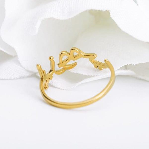 Islamic Ring Custom Arabic Rings For Women Men Anillos Arabe Bague Prenom Personalized Letters Name Ring 2