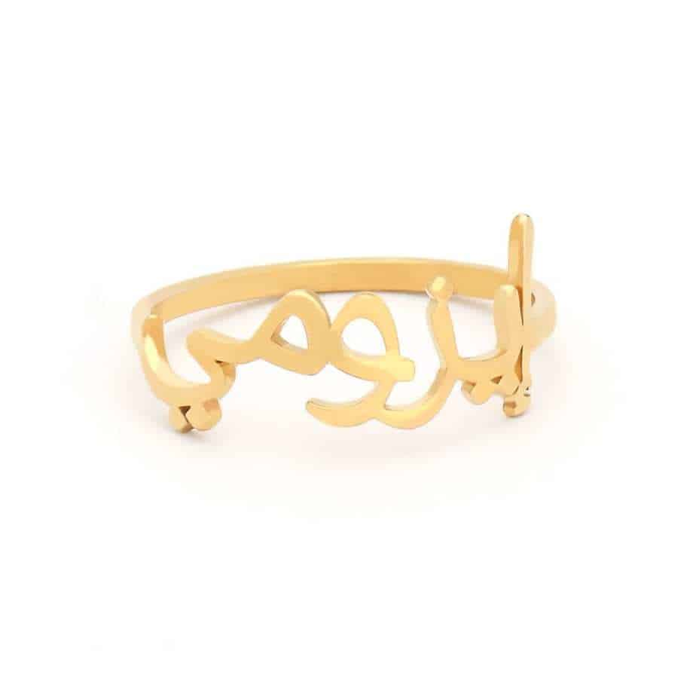Islamic-Ring-Custom-Arabic-Rings-For-Women-Men-Anillos-Arabe-Bague-Prenom-Personalized-Letters-Name-Ring-3